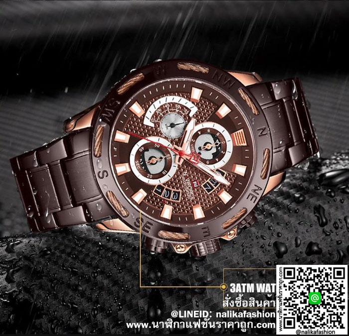 นาฬิกา Naviforce NF 9165 รุ่นพรีเมี่ยม สีเงิน